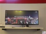 34WK95U NANO IPS Monitor 21-9 LG 43 Zoll IFA red dot award HDR600 VESA Desktop gfu Berlin Berichterstatter