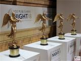 Goldene Victoria 2018 Preise Figur VDZ Publishers Night 18 Gala der Zeitschriften Verleger Berichterstattung TrendJam