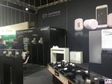 IFA 2019 Bluetooth home system Funkausstellung Messe Berlin Eurotronic Messehalle Berichterstattung Trendjam