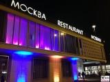 Restaurant Cafe Moskau Google Impact Challenge Deutschland Karl Marx Allee Berlin