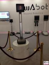 awabot Beyond Robotics beam+ Homeworking IFA Messe Berlin Funkausstellung