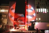 e-Werk Ausstellung RedDot Award Design on Stage Winners Communication Design 2016 Berlin