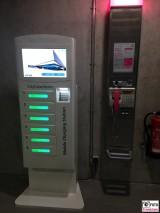 mobile charging station handy aufladen IFA CityCube Messe Berlin ehem. Deutschlandhalle Funkausstellung